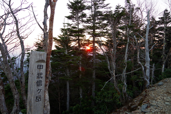 甲武信ヶ岳42
