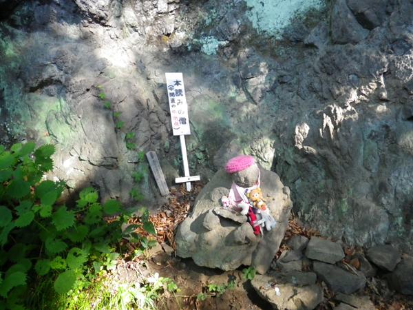 妙義山13
