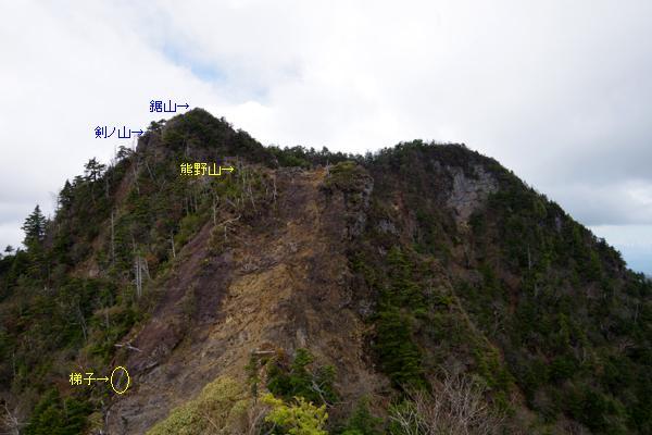 皇海山09