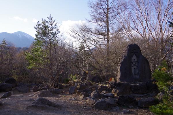 天女山山頂1