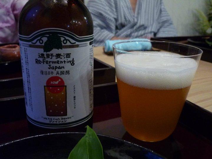 遠野地ビール