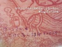 130901_3.jpg