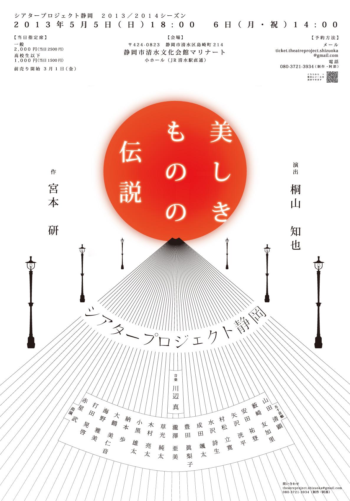 ポスター(400×572)
