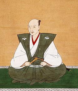 250px-Odanobunaga.jpeg