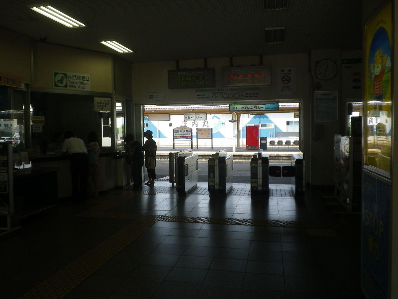 IMGP8788.jpg