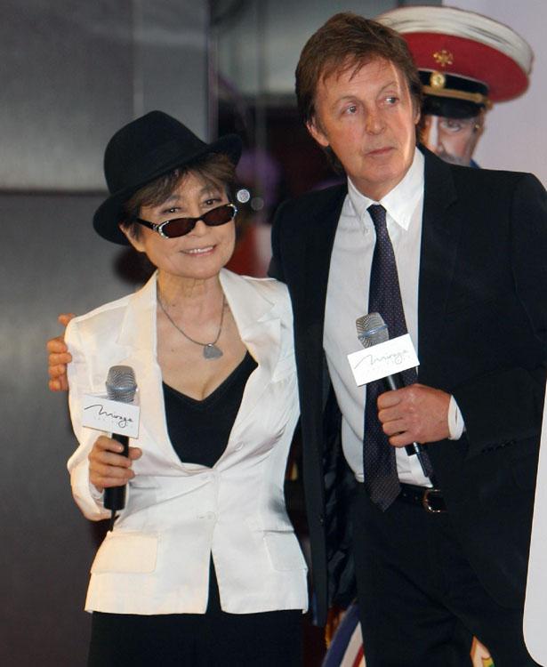 McCartney-Yoko-Ono.jpeg