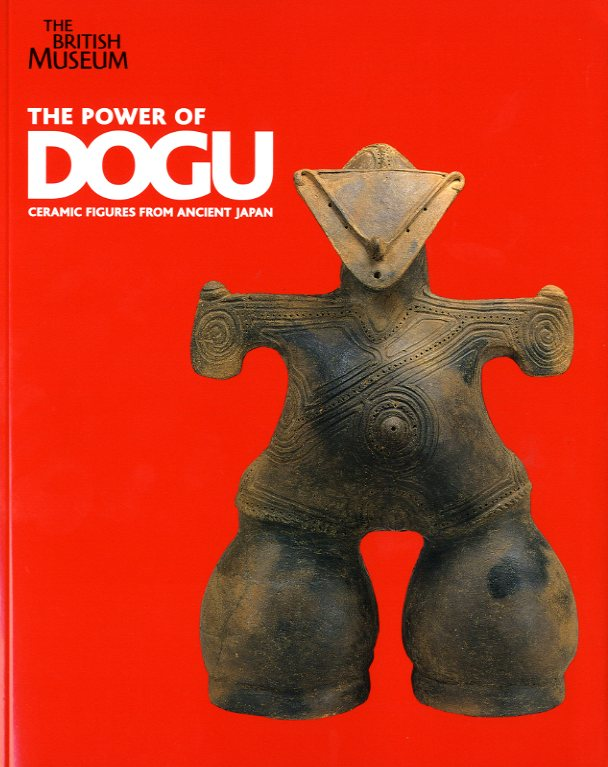 THE20POWER20OF20DOGU.jpg