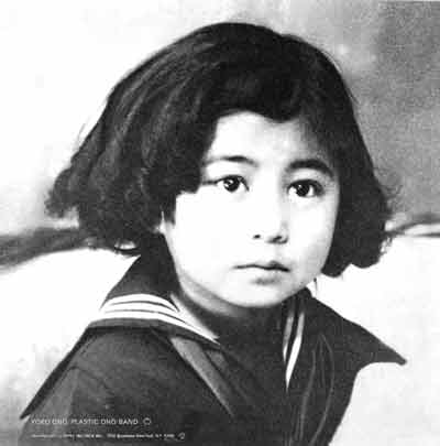 Yoko-his-2.jpeg