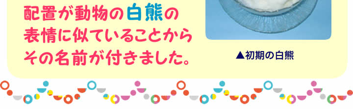 mjk2012a_r14_c1.jpeg