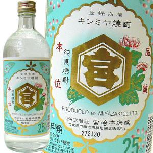 winekatayama_kinnmiya720.jpg