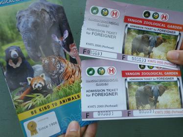 ヤンゴンの動物園