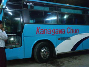 KANAGAWACHUO