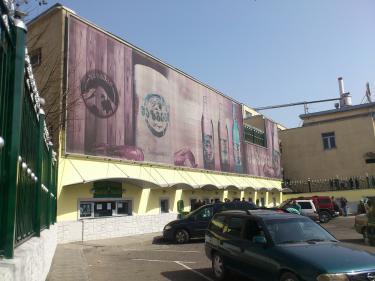 トリビシのビール工場