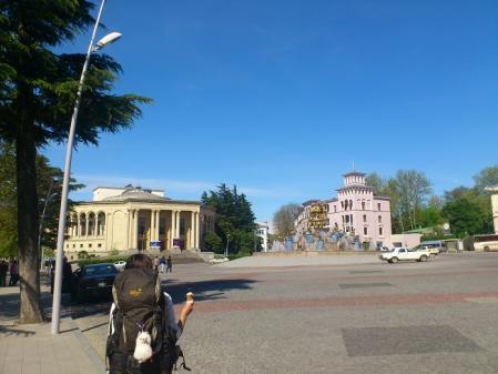 クタイシの広場