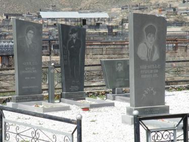 アルメニアの墓