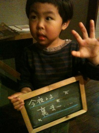 20120424_裏まーくる会_01