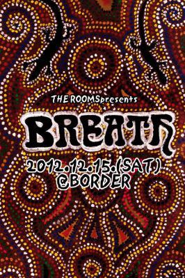 20121215_BREATH_02