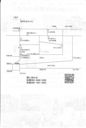 IMG_0002_convert_20121115211706.jpg
