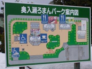 s道の駅奥入瀬案内図