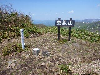 s07杢蔵山頂1