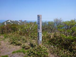 s07高松岳山頂
