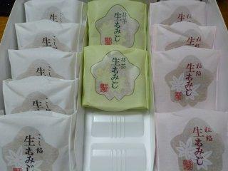 s生もみじ饅頭1