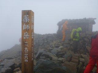 s26薬師岳山頂2