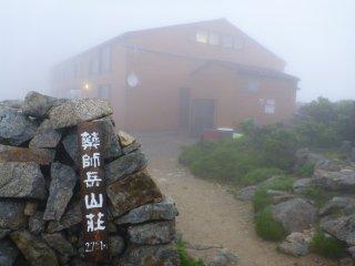 s25薬師岳山荘
