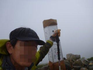 s05三俣蓮華岳山頂2