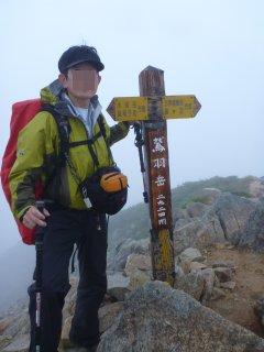 s02鷲羽岳山頂3