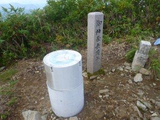 s09御神楽岳山頂1