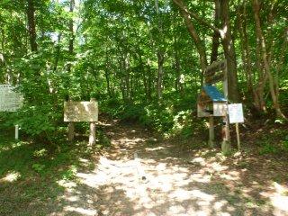 s02水神コース登山口