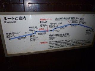 s仙人谷駅周辺3