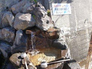 s破砕帯の美味しい湧き水