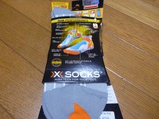 sX-socks.jpg