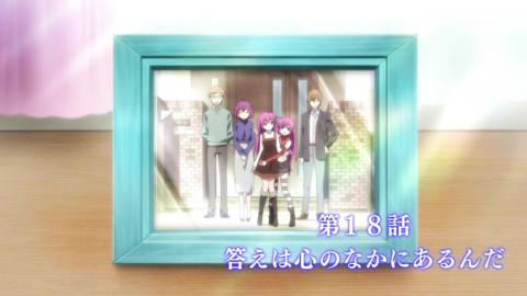 [Zero-Raws] Little Busters! - 18 (MBS 1280x720 x264 AAC) 1418