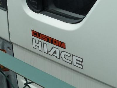 H80・90_HIACE_Truck 120805-2