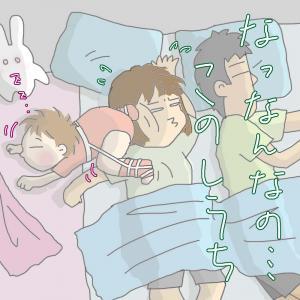 寝ぼけ寝相