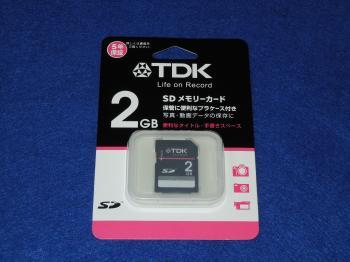 T-SD2GB