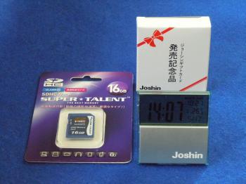 SDHC16GB&粗品