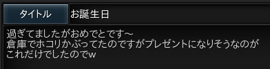 snapshot_20141028_212729.jpg