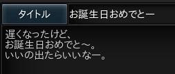 snapshot_20141028_212738.jpg