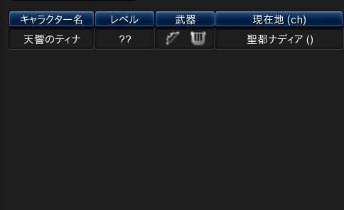 snapshot_20141106_144749.jpg