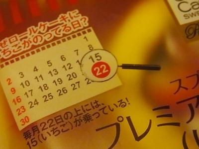 20141121072.jpg
