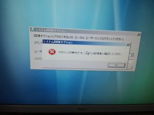 CA3I1253_convert_20130519060007.jpg