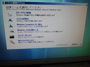 CA3I1254_convert_20130519060103.jpg