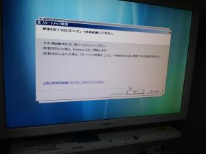 CA3I1256_convert_20130519060258.jpg