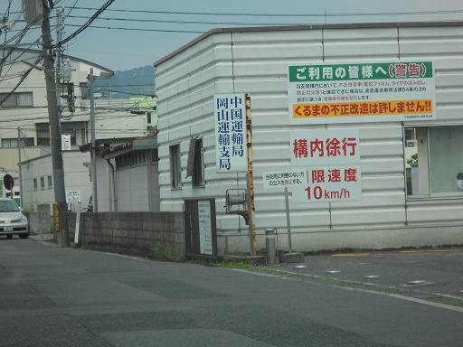 コピー ~ DSCN1115