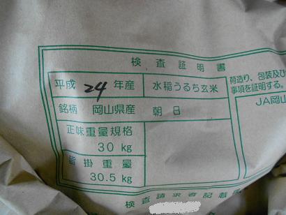 DSCN1559.jpg