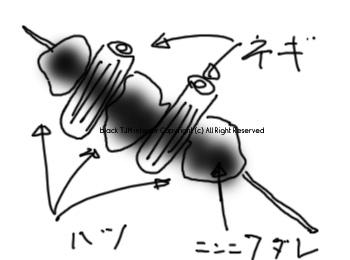 hatu_1.jpg